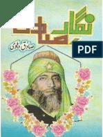 Nigaar-e-Sadiq