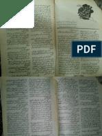koi-lamha-khawab-nahin-hota-by-areesha-ghazal.pdf
