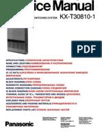 Panasonic Kx t30810 1 Service