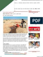 River Saraswati Detected Under Deep Soil_ इंडिया टुडे_ आज तक