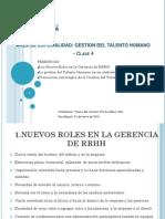 Los nuevos roles de la Gerencia de RRHH