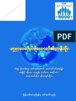 Prices_of_educated_person by Myanmar Family Forum