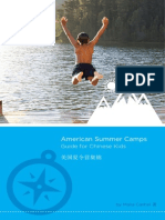 American Summer Camps