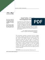 AMUL - A Social Development Enterprise