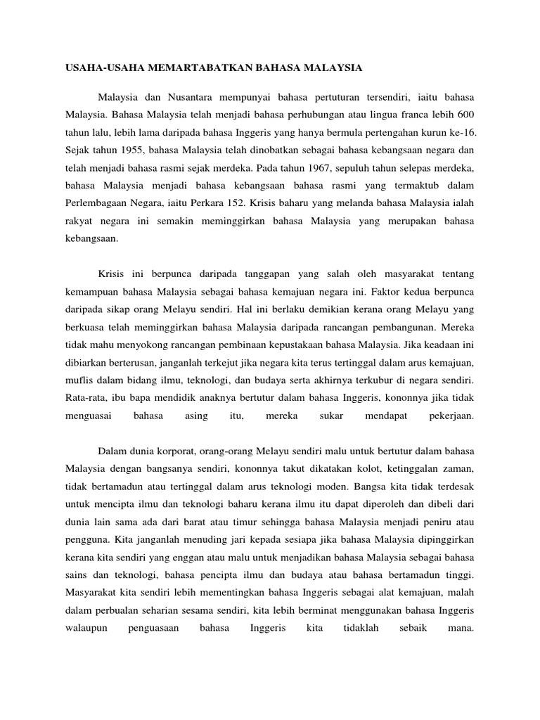Usaha Usaha Memartabatkan Bahasa Melayu