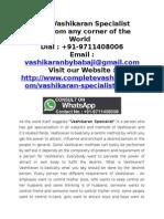 Chamatkari Vashikaran Specialist in India