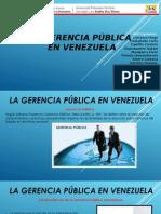 La Gerencia Pública en Venezuela