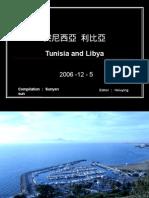 Tunisia A