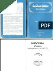 Dronaparvamu PDF