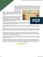 History of the Shadhiliyya Tariqa