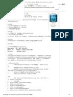 默沙东北京研发中心正式职位