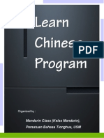 Learn Chinese Program