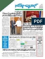 Union daily 6-2-2015.pdf
