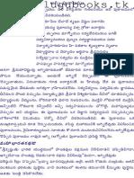 Agni Puranam