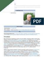 Sr.wikipedia.org Раде Михаљчић