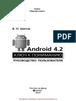 23825.pdf