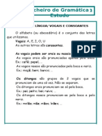 Ficheiro Lingua Portuguesa 1º Ano
