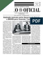 Diario Oficial 2005-08-17 Completo