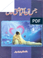 Jis Tan Lagya Ishq Kamal by Ushna Kausar Sardar  www.bookspk.net