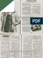 Mujhe Tum Se Mohabbat Hai by Qudia Ameen bookspk.net