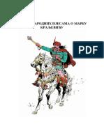 Zbirka Narodnih Pesama o Marku Kraljeviću