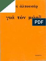 215453248-Λουί-Αλτουσέρ-Για-τον-Μαρξ.pdf