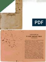 165059515-Zinovief-G-Ιστορία-του-Ρωσσικού-Κομμουνιστικού-Κόμματος-Μπολσεβίκων.pdf