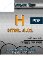 Html Book Bangla Version