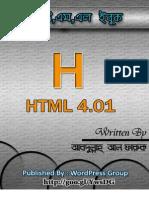 Html Book Pdf