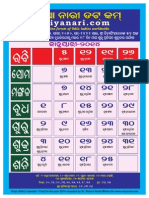 Oriya Calendar2015