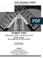 February 7, 2015 Shabbat Card