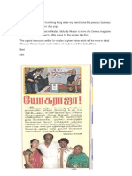 Yograj guiness attempt published in Vikatan