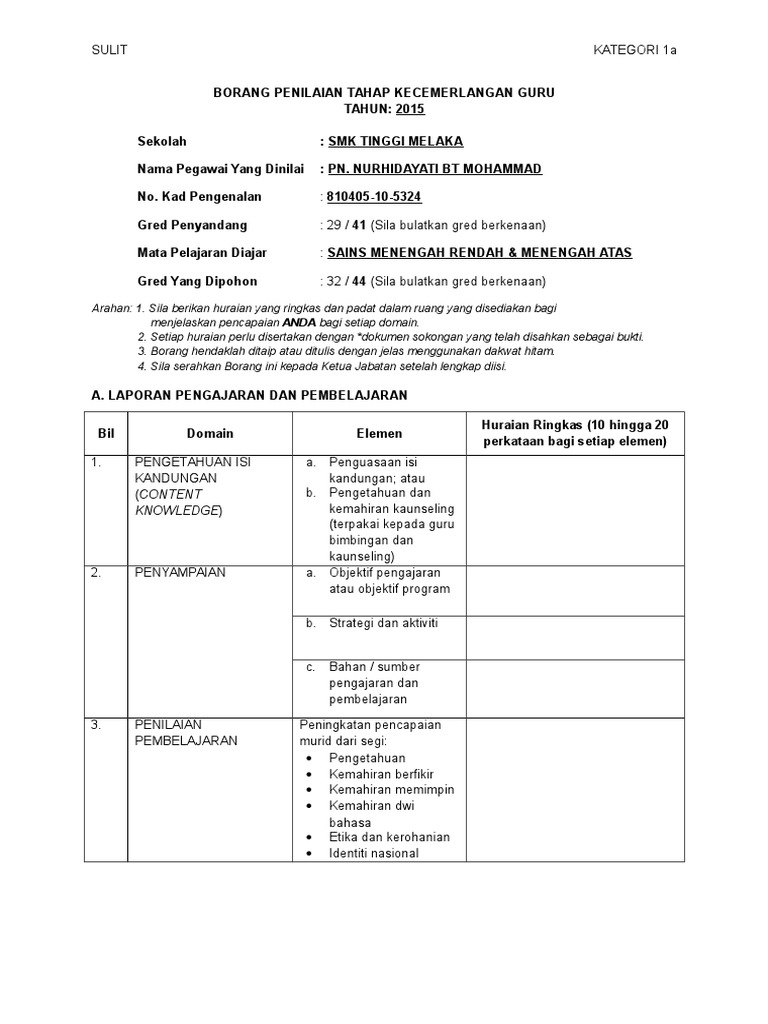 Borang Penilaian Tahap Kecemerlangan Guru Ms 1