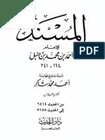 مسند امام احمد 06