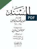 مسند امام احمد 11