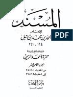 مسند امام احمد 18