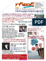 Myanmar Than Taw Sint Vol 3 No 48.pdf
