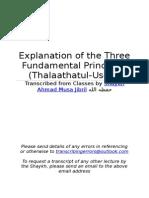 Sharh Usul Ath Thalatha