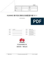 HUAWEI数字港口解决方案配置手册V1.1