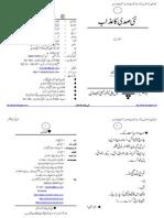 Nai Sadi Ka Azab