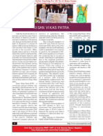Pages From xvfCivil Services Mentor October January 2015 Www.iasexamportal.com