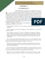 On Forbearance by Imam Birgivi
