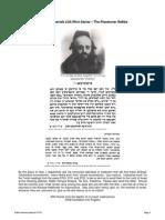 Course Materials LSJS Mini-Series – the Piacetzner