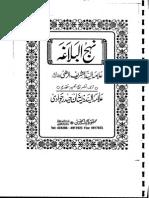 Nehj Ul Balagha Complete