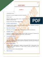 UPSC- Mains Syllabus