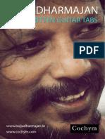 Tamil Guitar Tabs