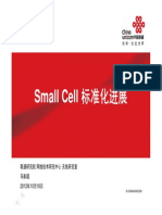 1、Small cell 标准化进展--联通研究院--马彰超.pdf