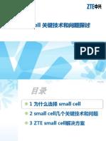 2、small cell关键技术和问题探讨--中兴通讯--文万强.pdf