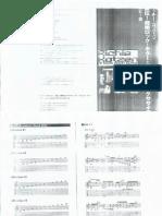 Richie Kotzen Hi Tech Rock Guitar Tab Booklet