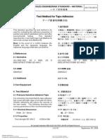 Standar ISC-F20-007A